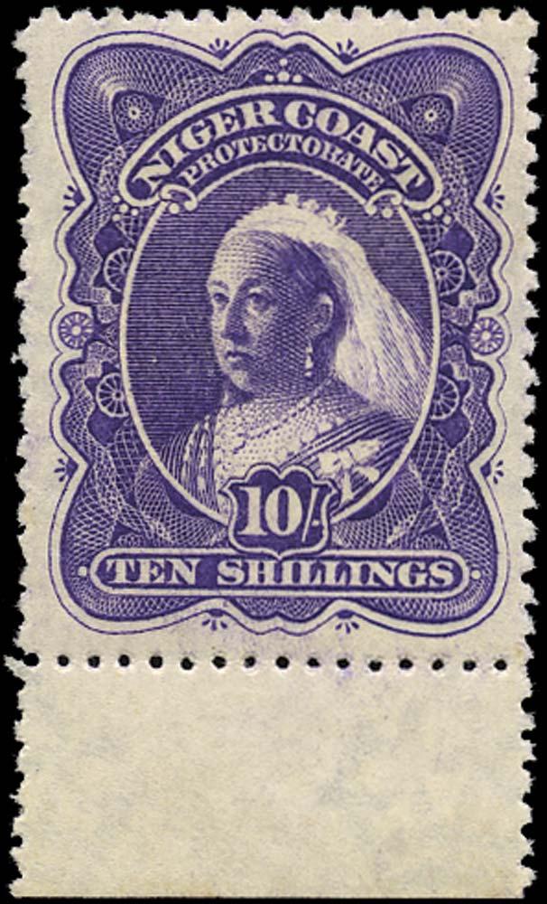 NIGER COAST 1897  SG74ba Mint 10s bright violet perf 13½-14