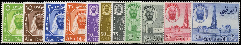 ABU DHABI 1964  SG1/11 Mint