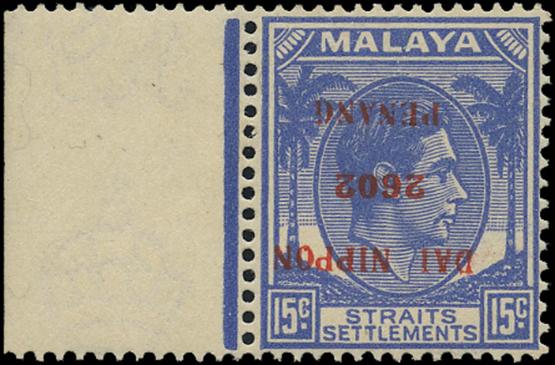 MALAYA JAP OCC 1942  SGJ84b Mint