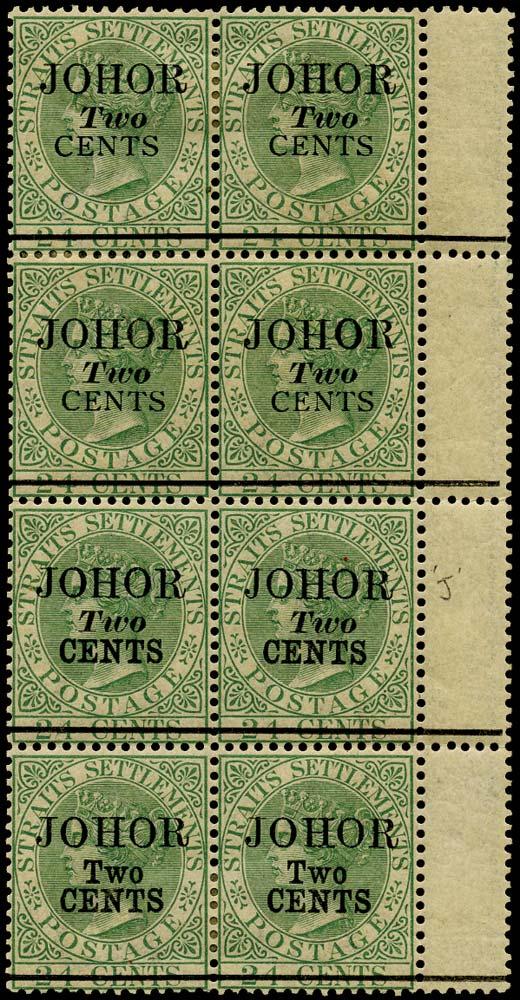 MALAYA - JOHORE 1891  SG18a Mint 2c on 24c green variety Thin narrow J