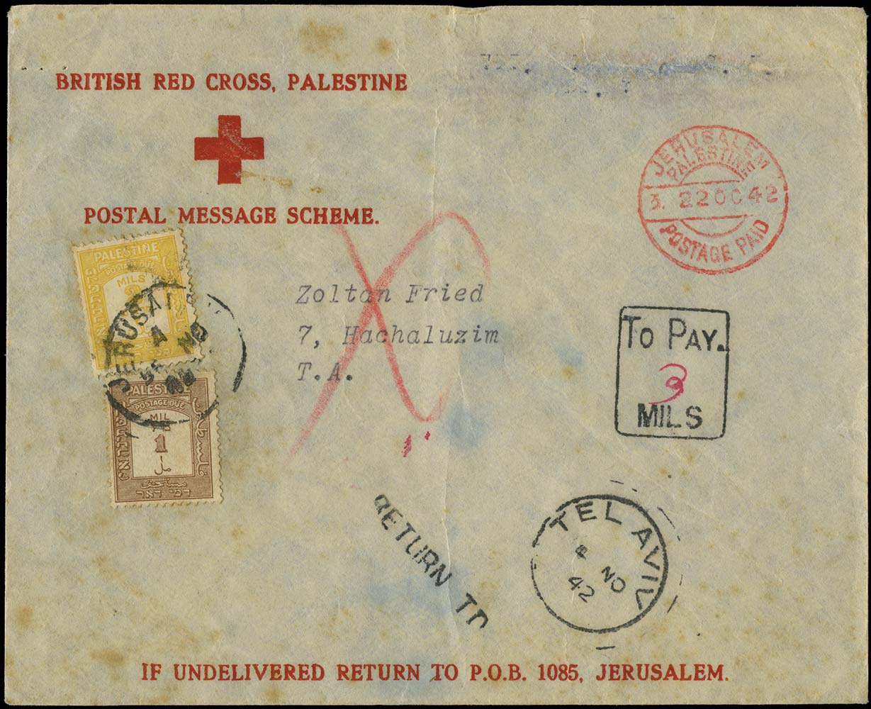 PALESTINE 1942  SGD12, D13 Cover British Red Cross Postal Message Scheme