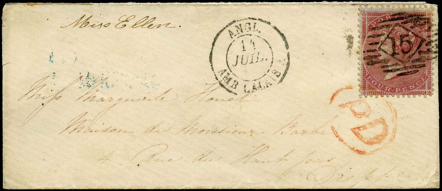 GB 1857  SG62 Cover London to Dieppe, France