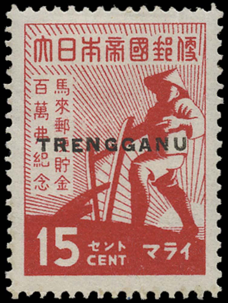 MALAYA THAI OCC 1944  SGTT30 Mint
