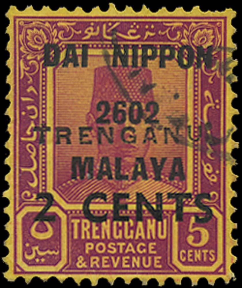 MALAYA THAI OCC 1944  SGTT5 Used