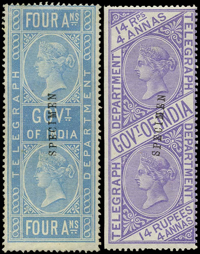 INDIA 1869  SGT6, T15 Telegraph