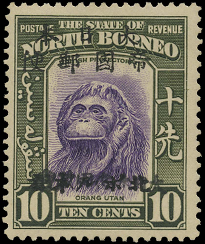 NORTH BORNEO JAP OCC 1944  SGJ26b Mint