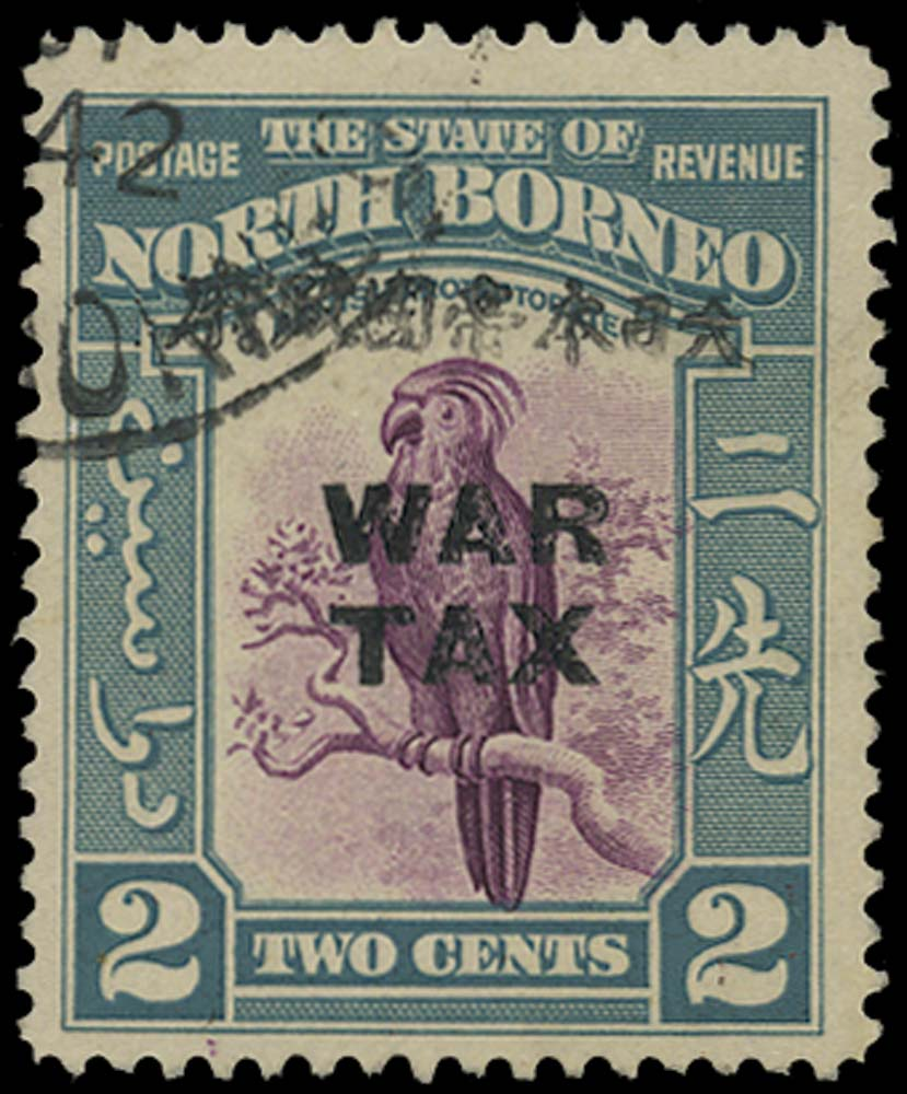 NORTH BORNEO JAP OCC 1942  SGJ17 Used