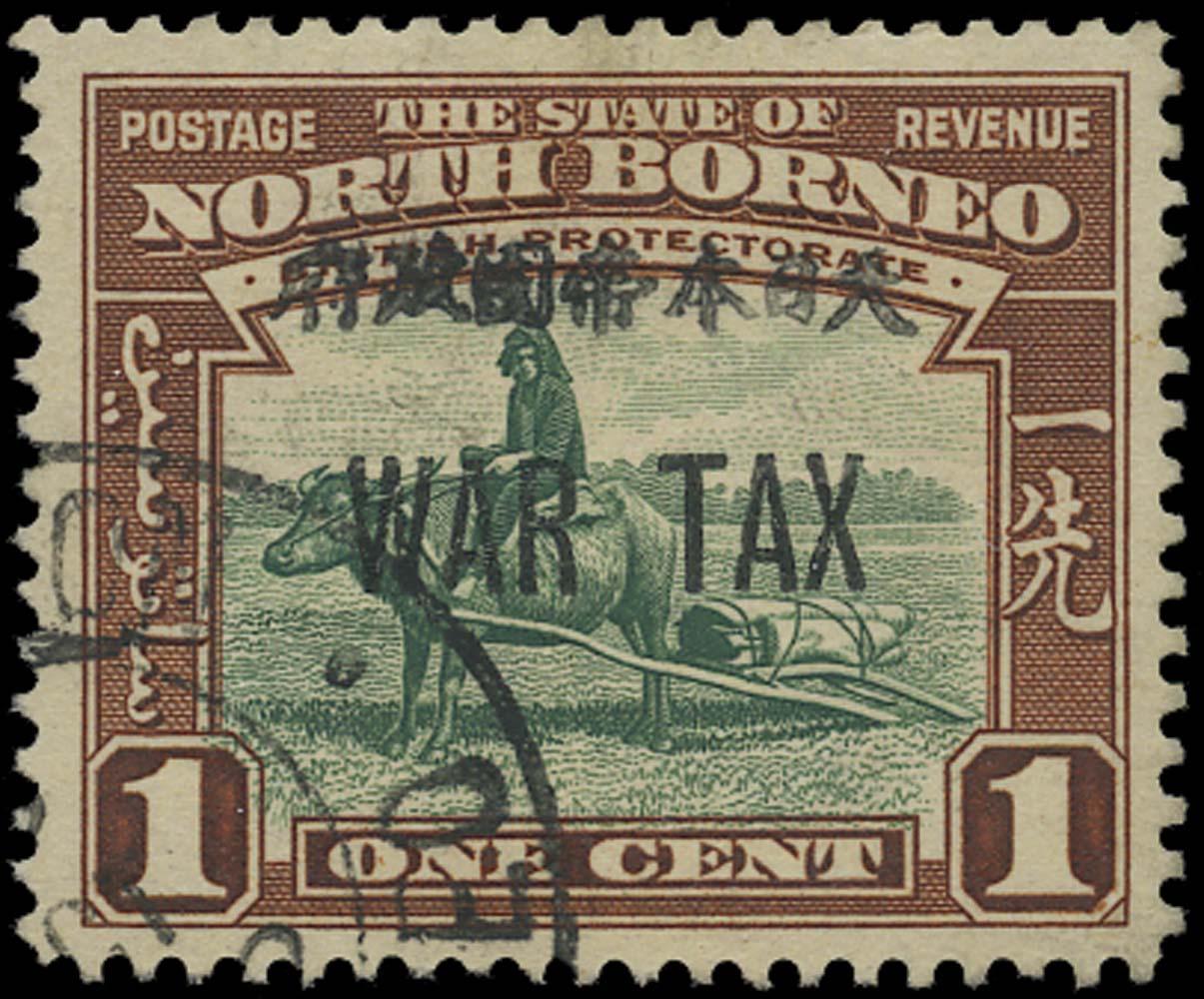 NORTH BORNEO JAP OCC 1942  SGJ16 Used