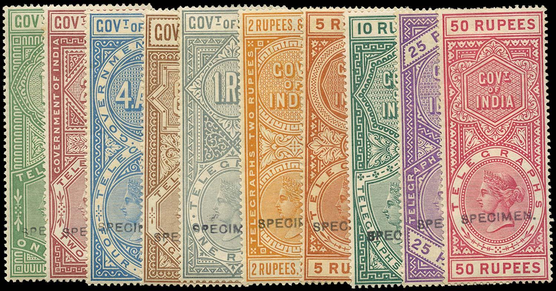 INDIA 1890  SGT42/51 Telegraph