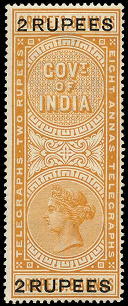 INDIA 1900  SGT54 Telegraph