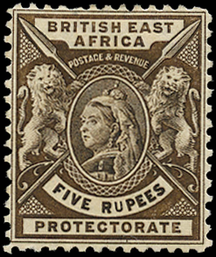 BRITISH EAST AFRICA 1896  SG79a Mint 5r sepia variety Thin U