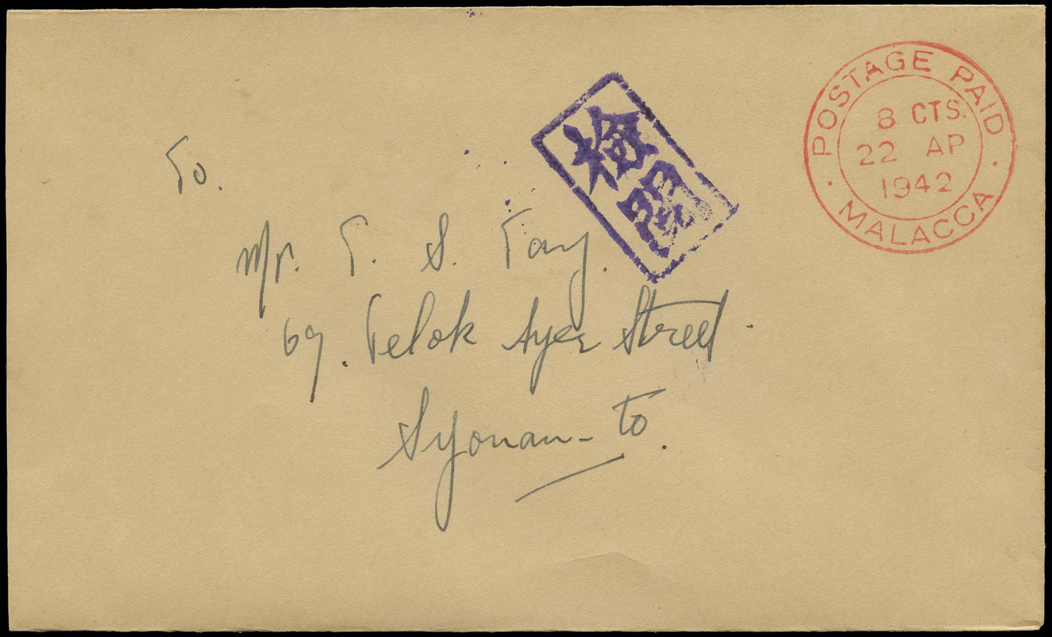 MALAYA JAP OCC 1942 Cover Malacca Postage Paid