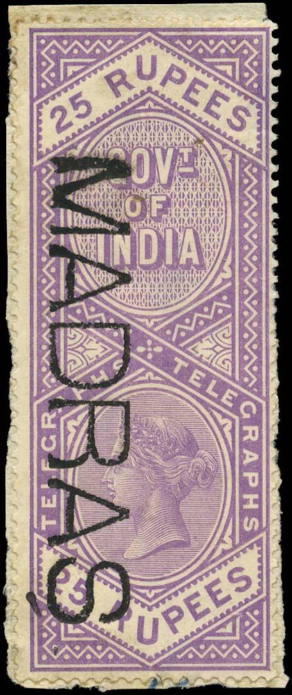 INDIA 1890  SGT50 Telegraph
