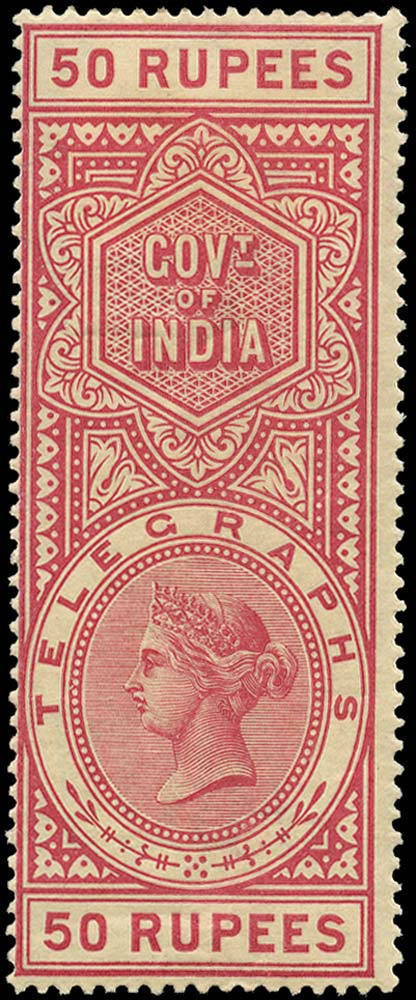 INDIA 1890  SGT51 Telegraph