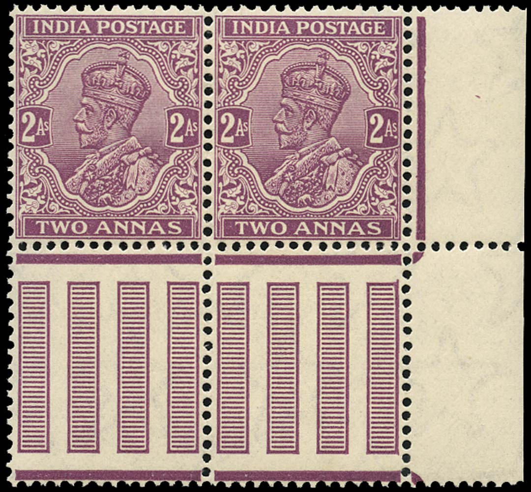 INDIA 1926  SG205a Mint 2a bright purple variety Stop under S
