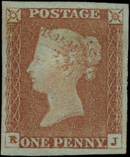 GB 1841  SG8 Pl.79 Mint Unused o.g. example (RJ)
