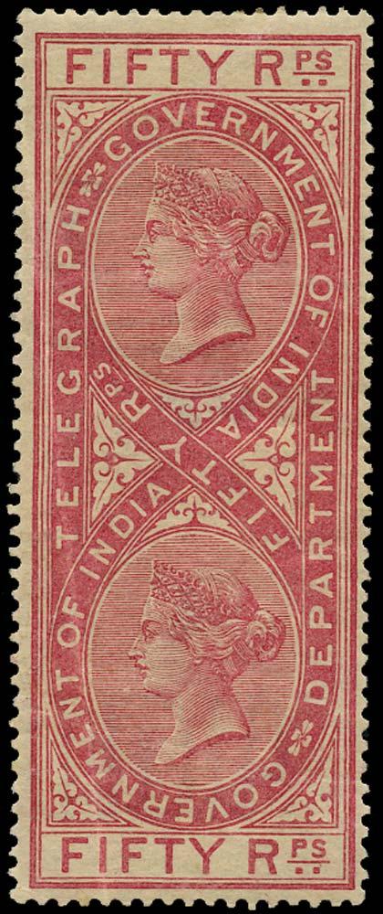 INDIA 1882  SGT41 Telegraph