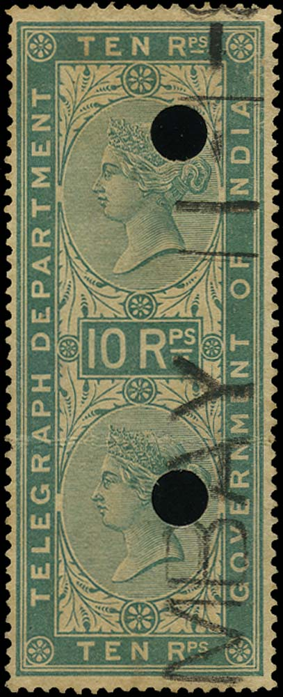 INDIA 1882  SGT39 Telegraph