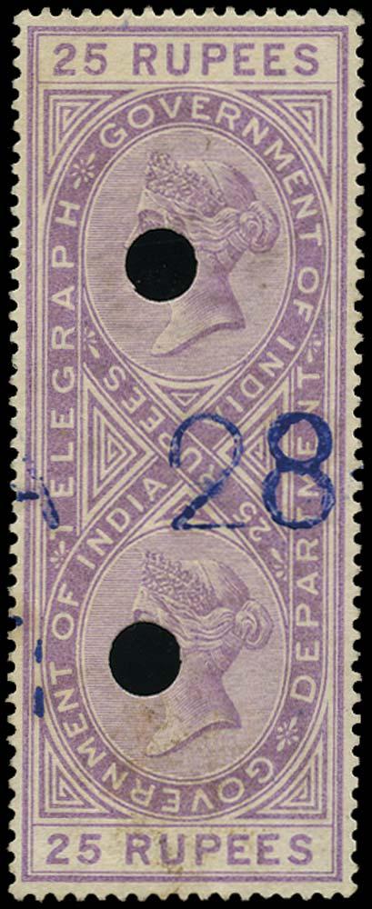 INDIA 1882  SGT40 Telegraph