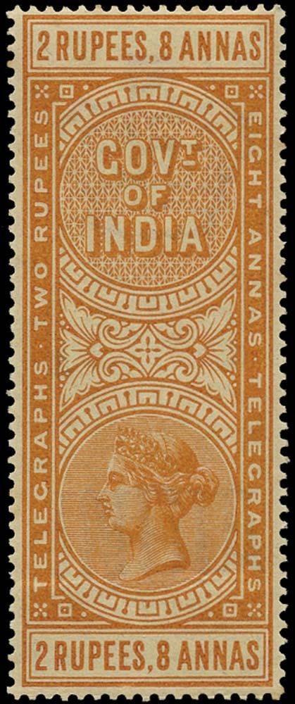 INDIA 1890  SGT47 Telegraph