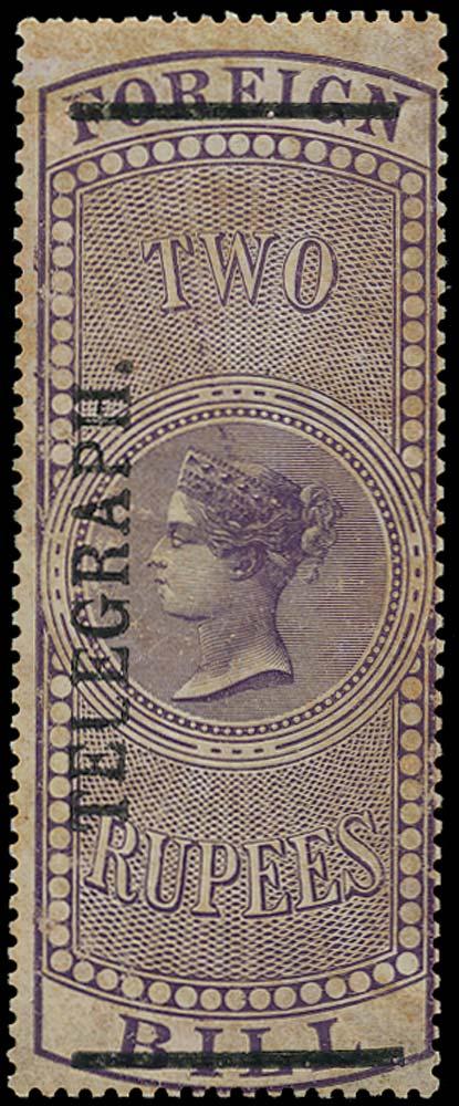 INDIA 1900  SGT53 Telegraph