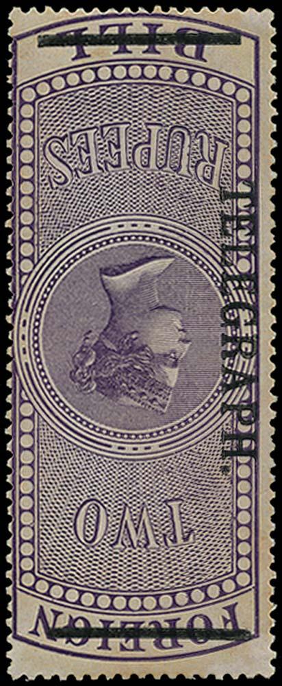INDIA 1900  SGT53w Telegraph