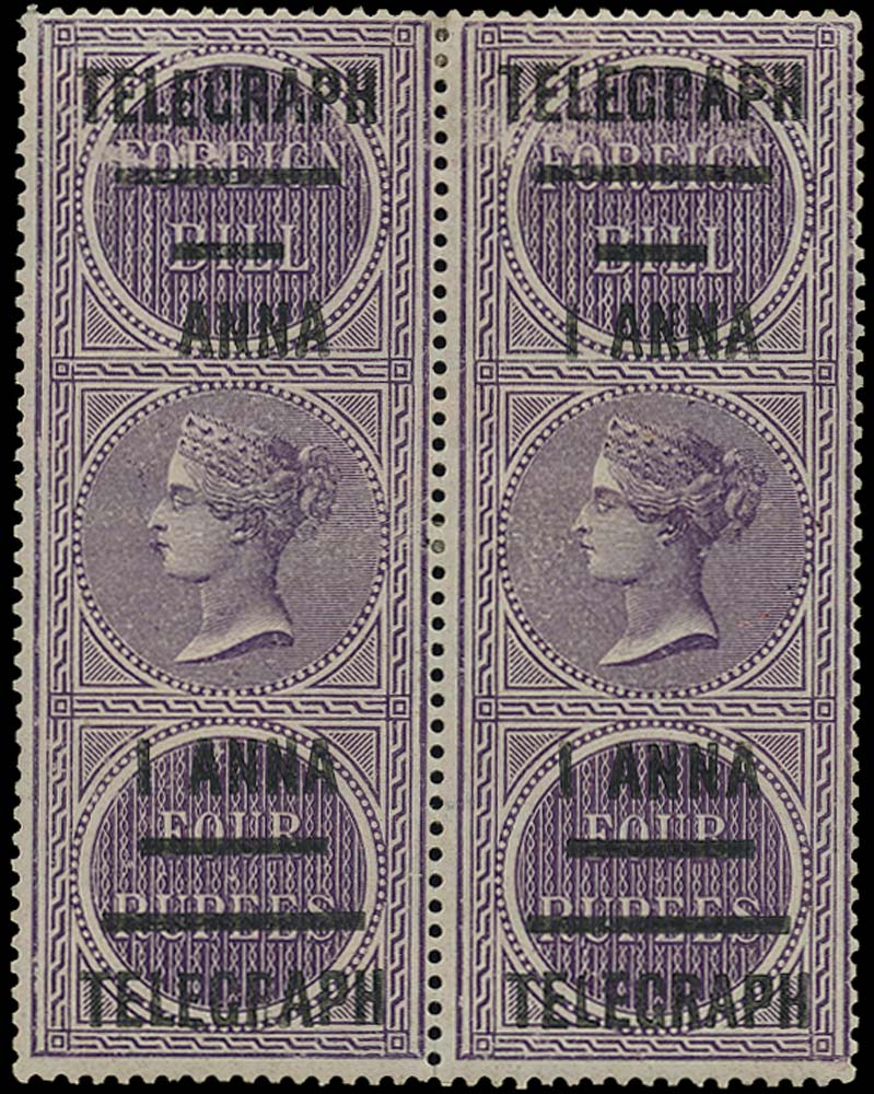 INDIA 1904  SGT66/a Telegraph