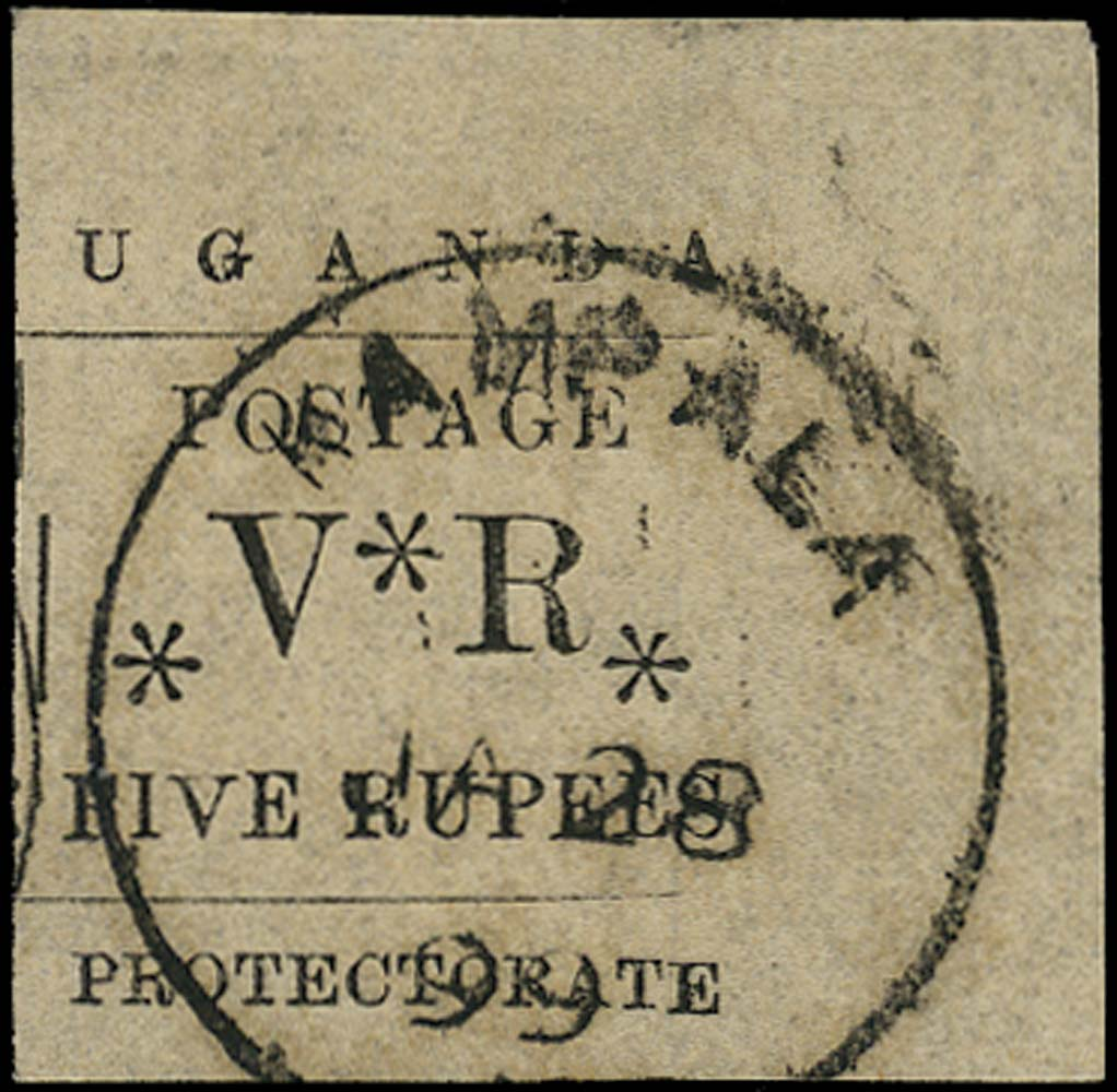 UGANDA 1896  SG61 Used 5r black typeset