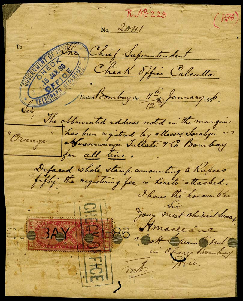 INDIA 1886  SGT41 Telegraph