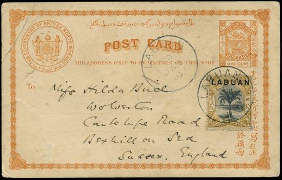 NORTH BORNEO 1903 Postal Stationery