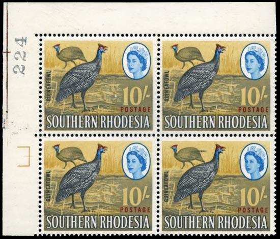 SOUTHERN RHODESIA 1964  SG104/a Mint