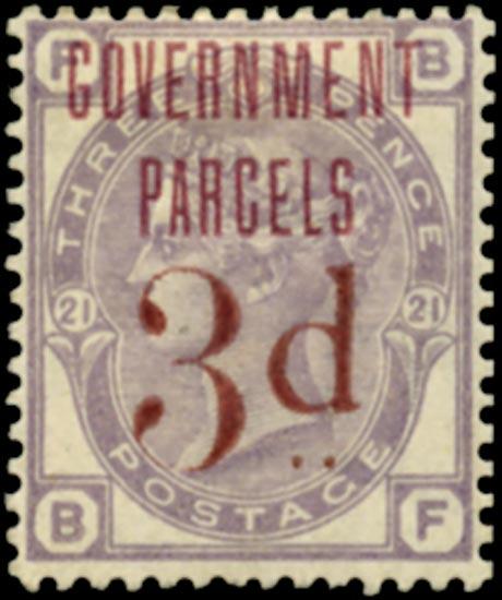 GB 1883  SG159var Official