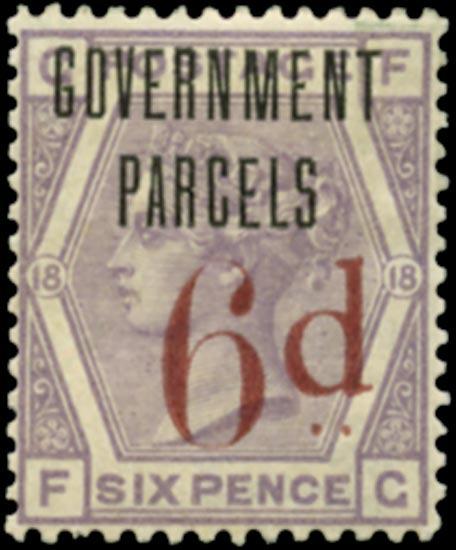 GB 1883  SG162var Official