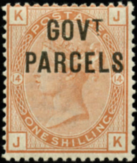 GB 1883  SGO64 Pl.14 Official (Govt. Parcels) unused o.g. example