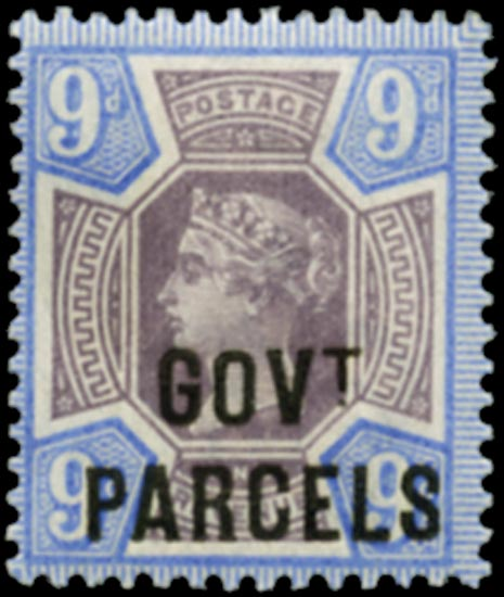 GB 1888  SGO67 Official (Govt. Parcels) unused o.g. example