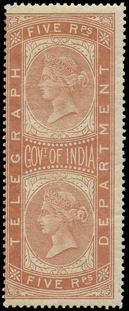 INDIA 1869  SGT12 Telegraph