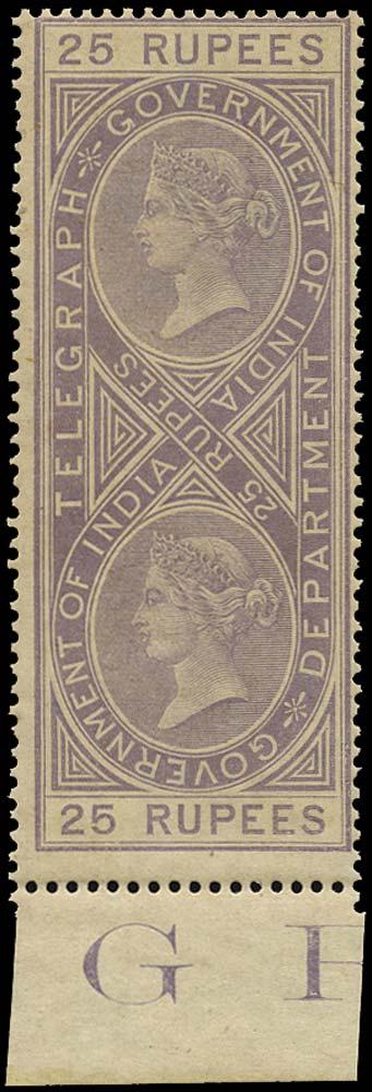 INDIA 1869  SGT16 Telegraph