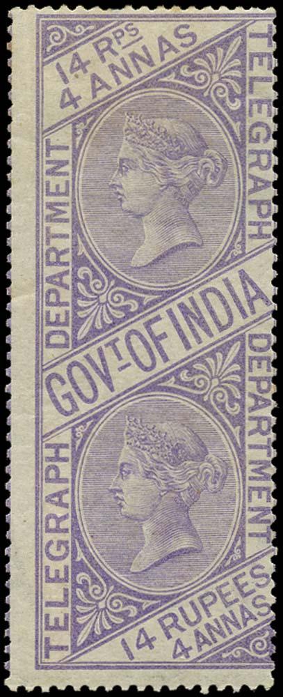INDIA 1869  SGT15 Telegraph