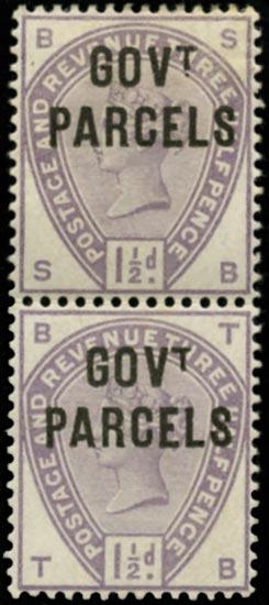 GB 1886  SGO61a Official 1886 1½d Lilac (Govt. Parcels) pair, no dot under