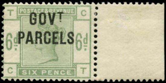 GB 1886  SGO62 Official (Govt. Parcels) unused o.g.