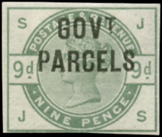GB 1883  SGO63var Official (Govt. Parcels) Imperforate Imprimatur.