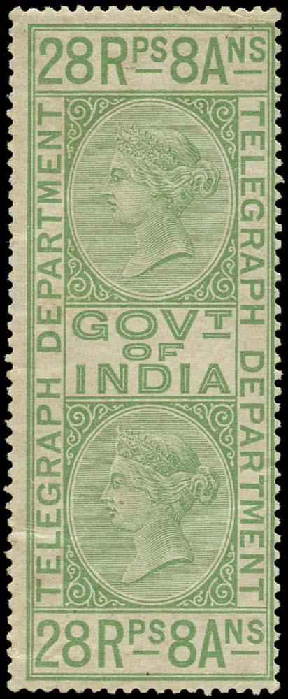 INDIA 1869  SGT18 Telegraph