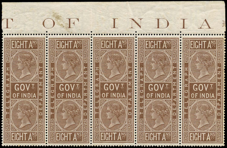 INDIA 1869  SGT7 Telegraph