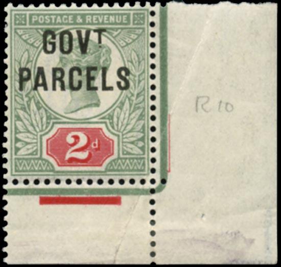 GB 1891  SGO70 Official (Govt. Parcels) U/M corner