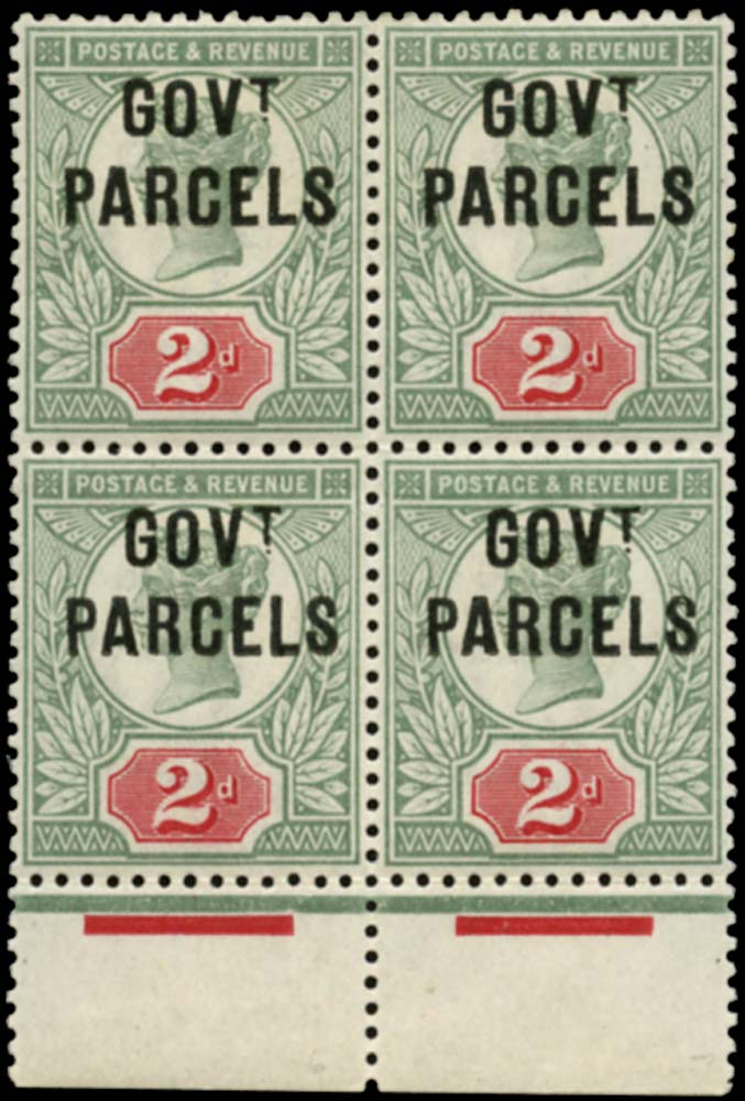 GB 1891  SGO70 Official (Govt. Parcels) unused block of four