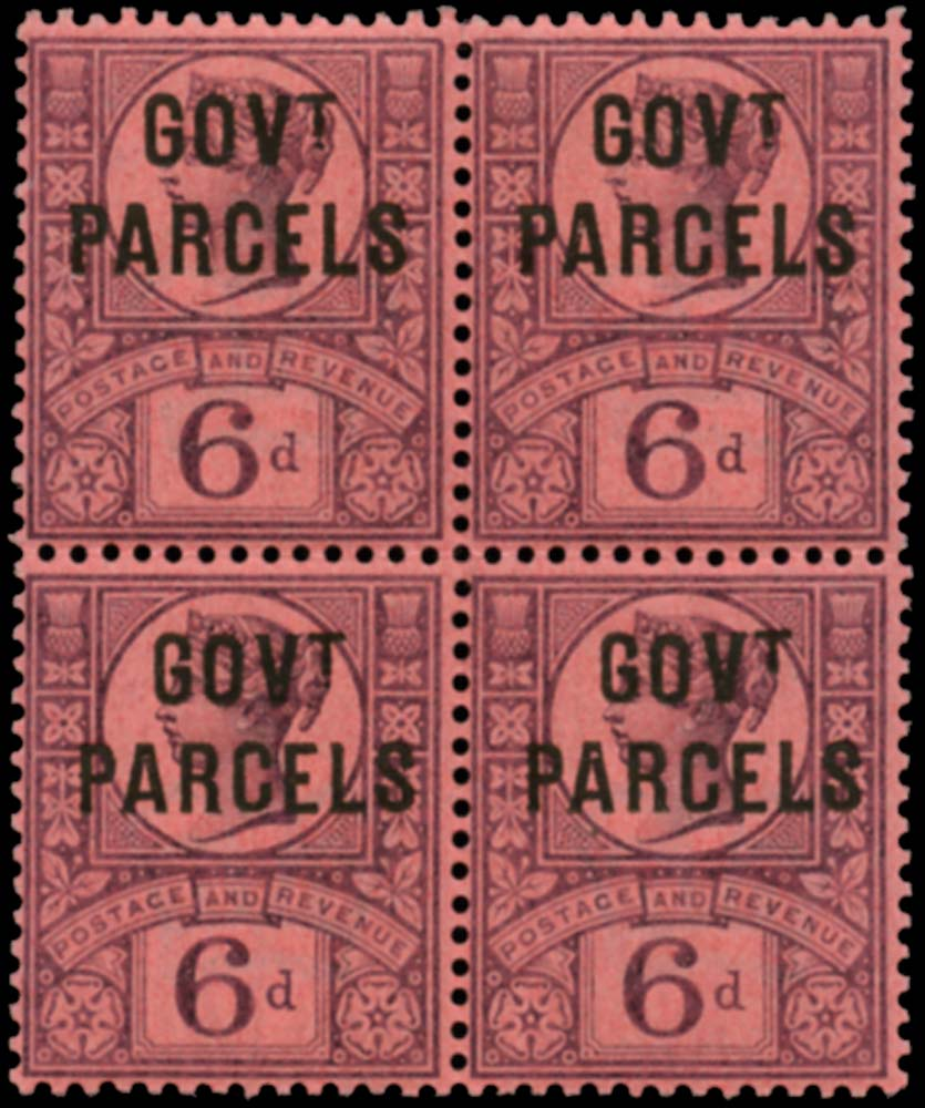 GB 1887  SGO66a Official (Govt. Parcels) block of four, no dot under T