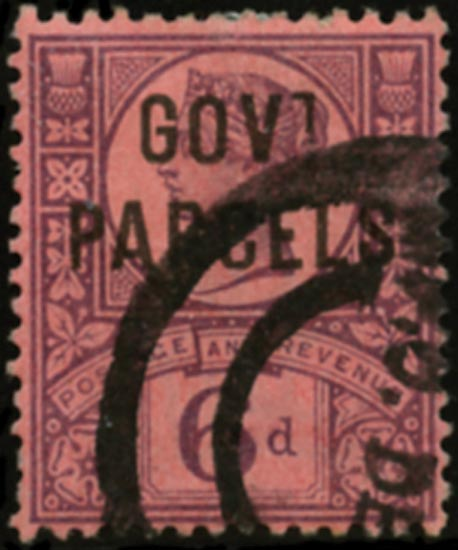 GB 1887  SGO66var Official (Govt. Parcels) Damaged