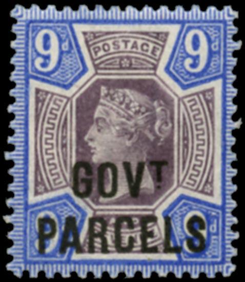GB 1888  SGO67 Official (Govt. Parcels) unused o.g.
