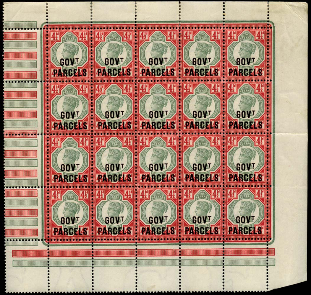 GB 1892  SGO71 Official (Govt. Parcels) U/M o.g. pane of twenty
