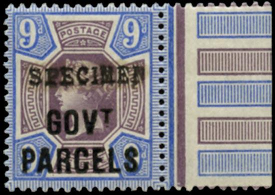 GB 1888  SGO67s Official (Govt. Parcels)